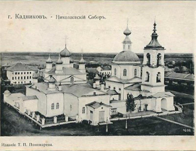 Храмовый ансамбль из двух церквей
