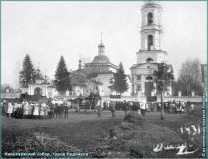 Собор Николая Чудотворца в Кадникове