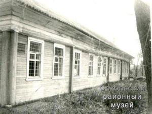 Свердловской больница - здесь во время ВОВ размещался ЭГ-3346