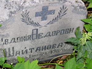 От церковного кладбища остался только один могильный камень