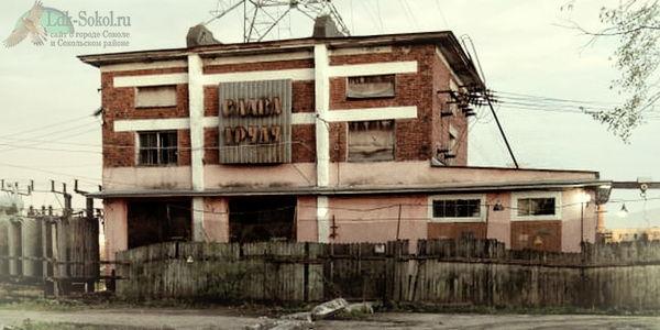 Сокольский ЦБК (Сурковская фабрика) - Руины
