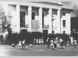 "Дворец культуры ""Солдек"" (фото 1982-1983 гг)"