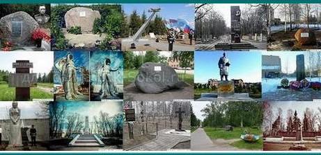 2001 — 2010 годы: История города Сокола и Сокольского района