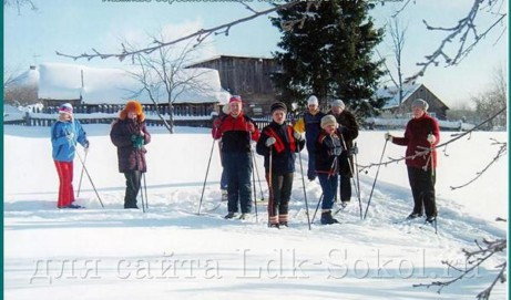 Лыжные соревнования на базе отдыха «Глушицкая»