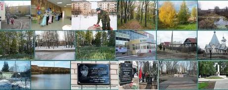 1921 — 1930 годы: история города Сокола и Сокольского района